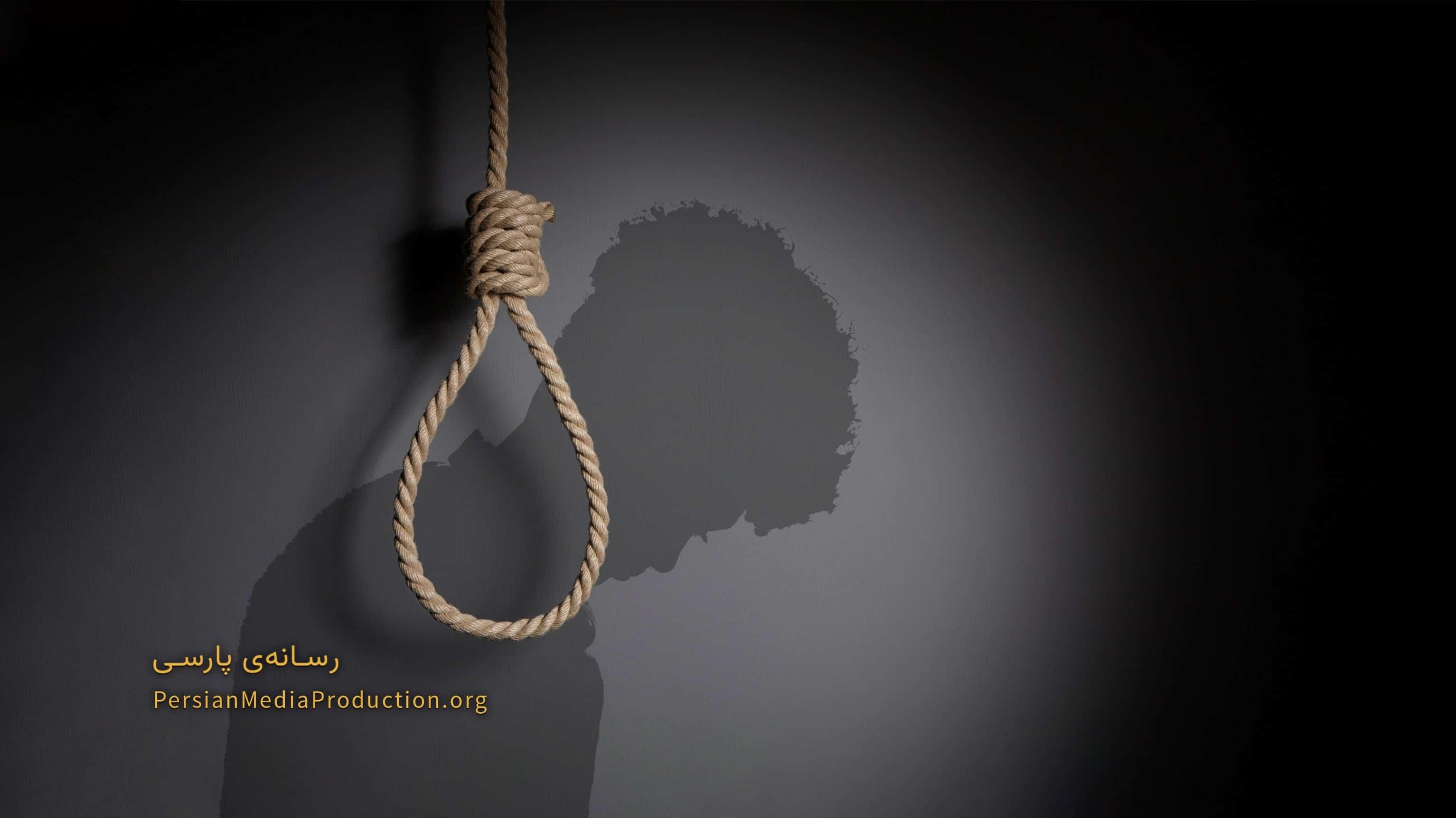 سهم کودک-متهمان از زندگی: انتظار برای اعدام