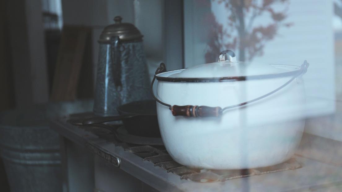 آشپزخانهی سرد