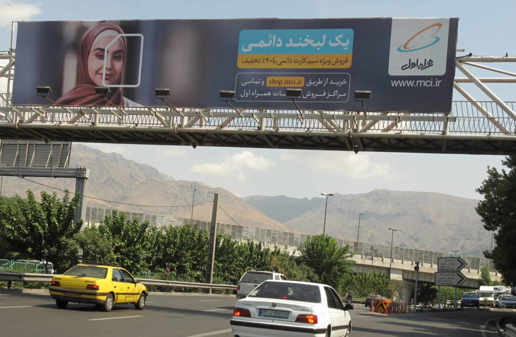 بیلبوردهای تهران باران اکبری لبخند ۲