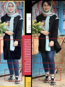 تصویر دستکاریشدهی رومینا اشرفی در روزنامه جام جم