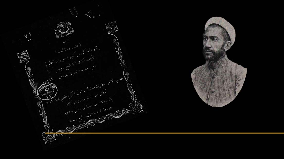 سه رمان تاریخی پس از «جهودکشان»