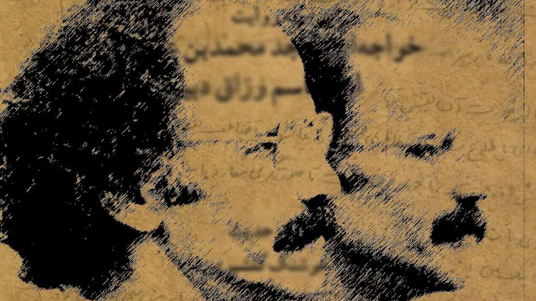 «معصوم پنجم» اثر هوشنگ گلشیری