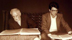محمد رضا شجریان - آلبوم به یاد پدر