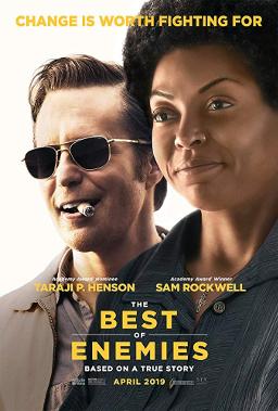 پوستر فیلم بهترین دشمنان