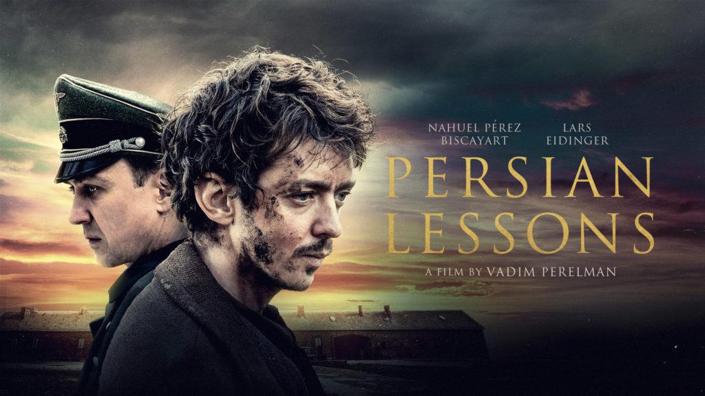 پوستر فیلم درسهای فارسی