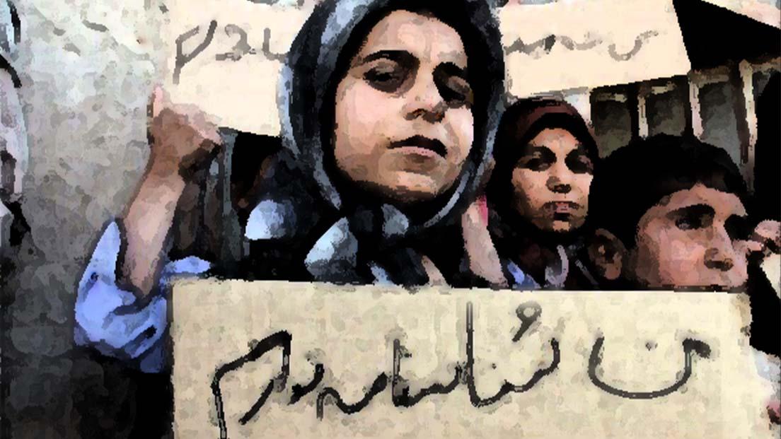 کودکان بیشناسنامه: هویتهای گمشده، آیندههای نامعلوم