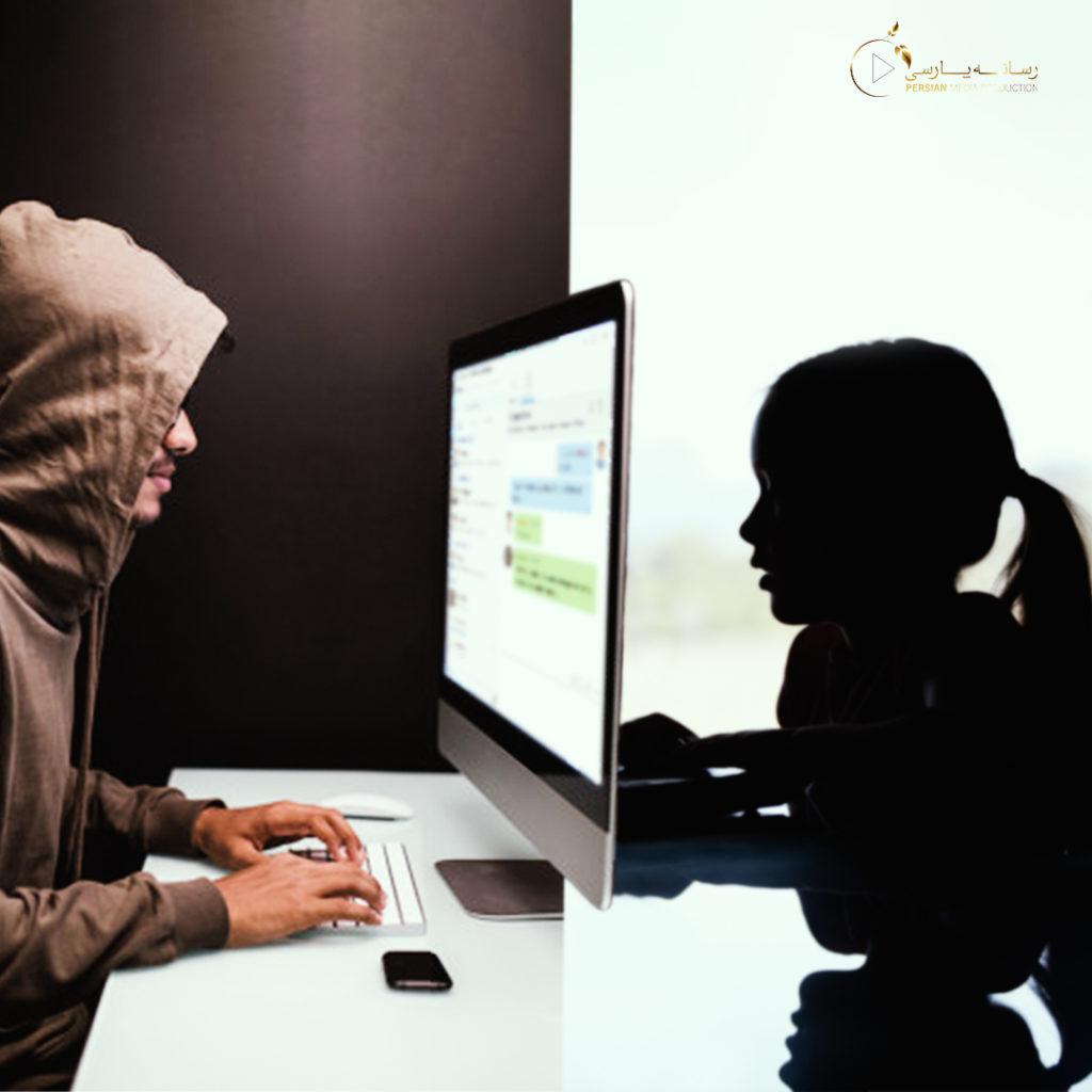 کودکان و اینترنت مصطفی هروی 4