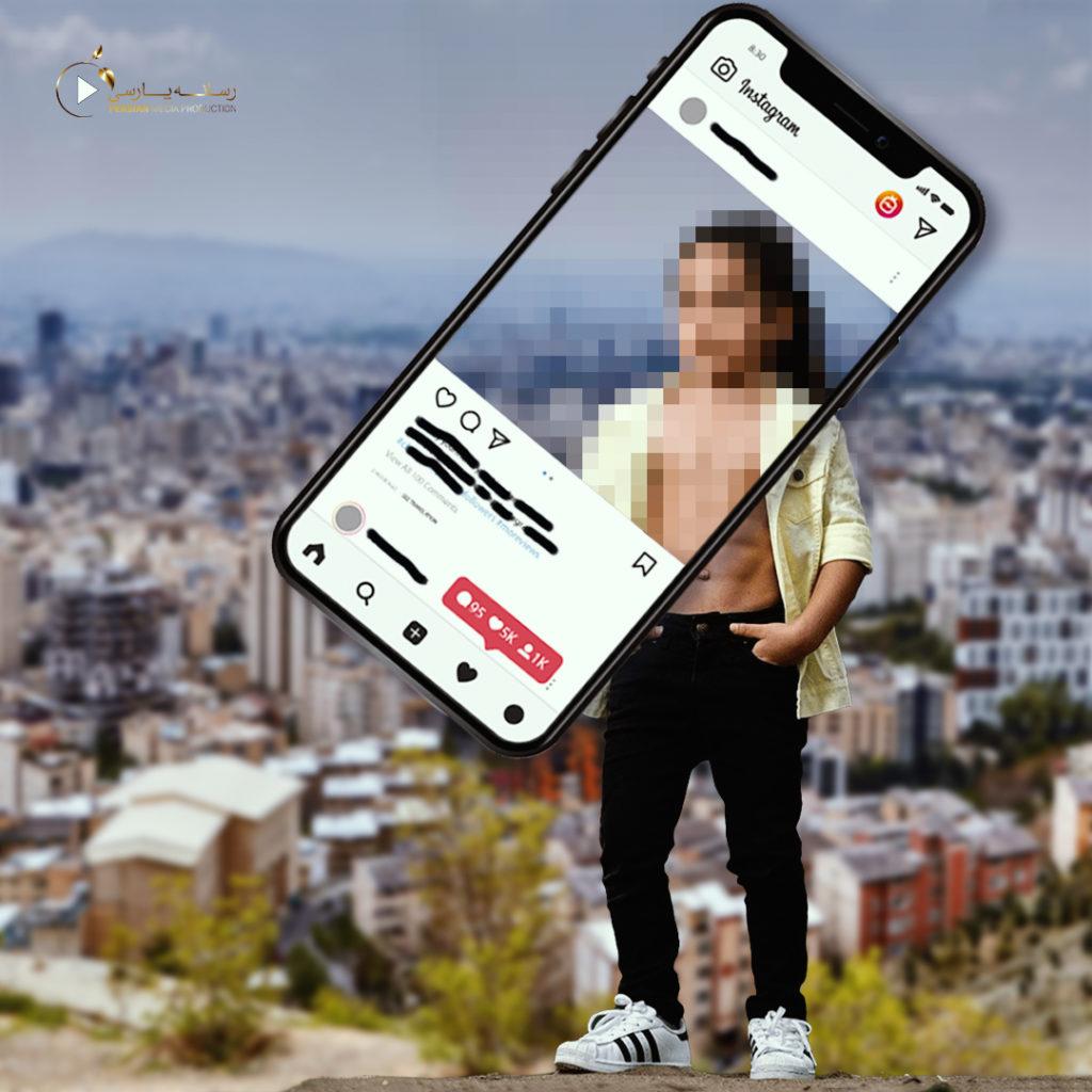 کودکان و اینترنت مصطفی هروی 5