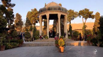 ۱. شیراز