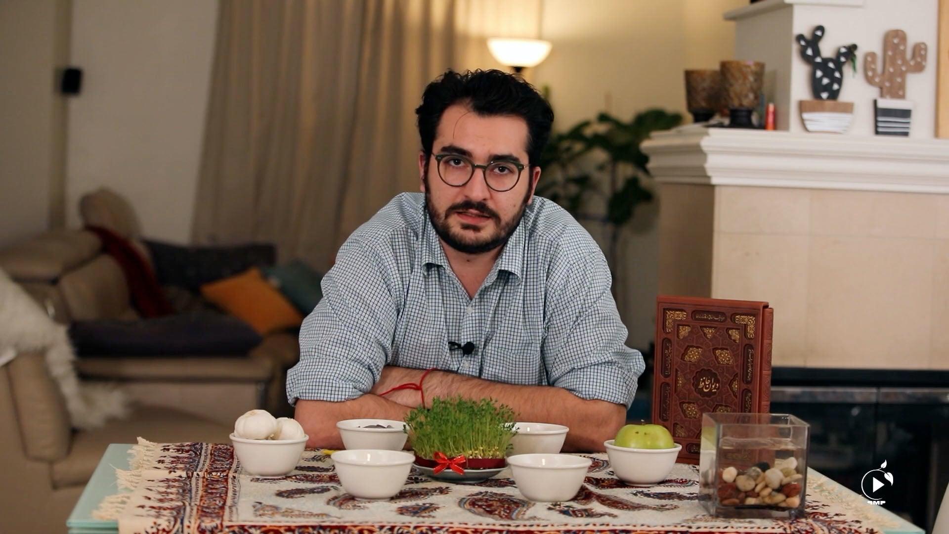 عیدی طعمدار