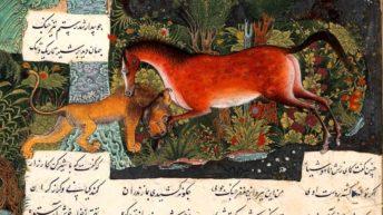 ۴. رستم در خواب اثر سلطان محمد تبریزی