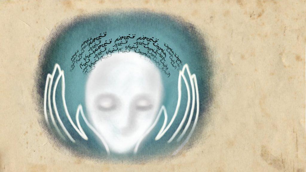 شمس لنگرودی - آزادی