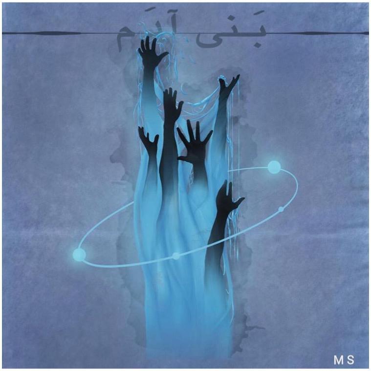 مسابقه مدیا - سعدی - ۶