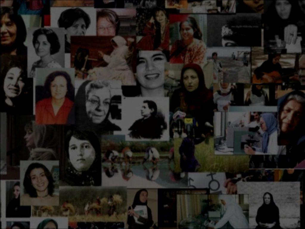 شکوه زن ایرانی
