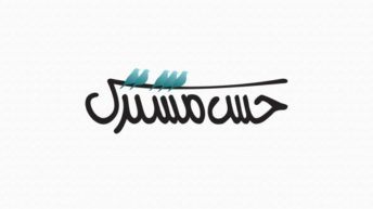 ۱۱. رحیم معینی کرمانشاهی