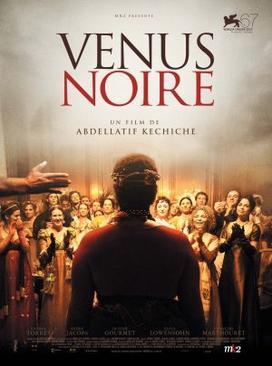 پوستر فیلم «ونوس سیاه» به کارگردانی عبداللطیف کشیش