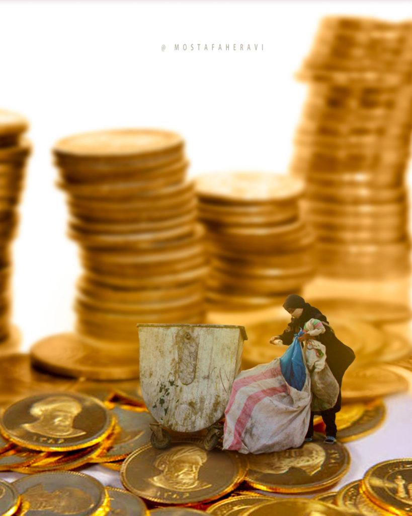 مصطفی هروی - سکه هفتسین